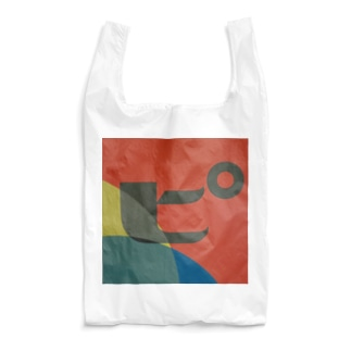 Kaleidoscope 万華鏡 Katakana series ピ Reusable Bag