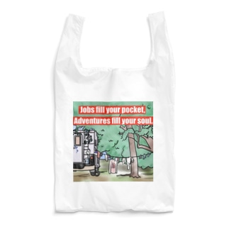 Jobs fill your pockets, Adventures fill your soul.  Reusable Bag