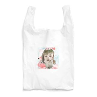 Kakou Reusable Bag