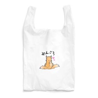 後ろ姿シリーズ:わんころ(犬) Reusable Bag