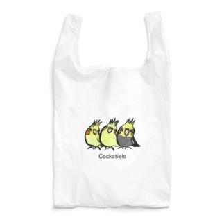 Cockatiels Reusable Bag