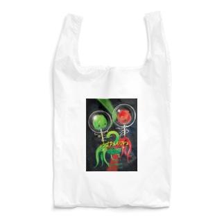リンゴアメイリアン2 Reusable Bag