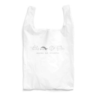 ゆるくじら*くじらの休日* Reusable Bag