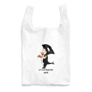 Little hunter orca 背景透明 Reusable Bag