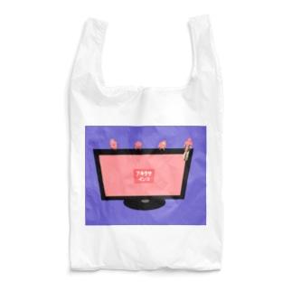 アキクサインコとテレビ色付き Reusable Bag