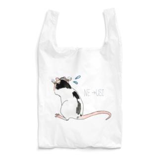 往生際のわるいネズミ Reusable Bag