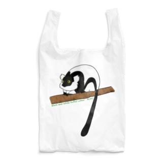 クロシロエリマキキツネザル Reusable Bag
