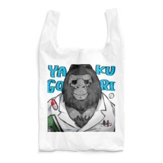 薬剤師系ゴリラ(薬ゴリ)🦍の薬ゴリエコバッグ Reusable Bag