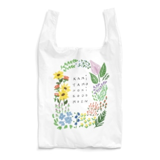 Flowers Reusable Bag