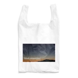 グレコン Reusable Bag
