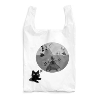 高揚 Reusable Bag