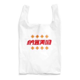 納豆天国六種の神器 Reusable Bag