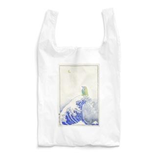 アマビエ✖️北斎パロ [神奈川沖浪裏] Reusable Bag