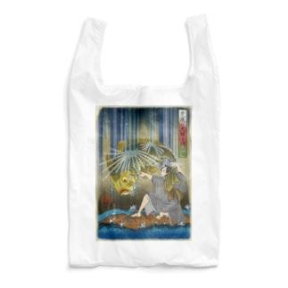 """""""荒瀧に大鯉を捕ふ圖"""" Reusable Bag"""