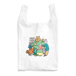 フリ〜ハグ  Reusable Bag