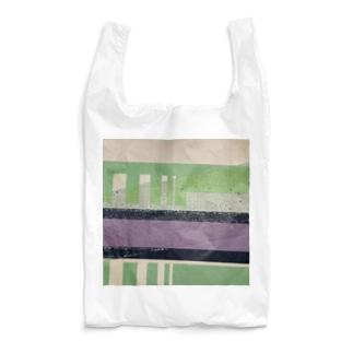 Mixed Message - 8 Reusable Bag