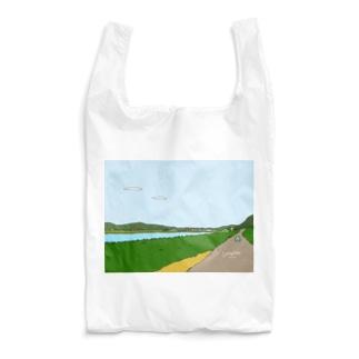 川べりの景色 Reusable Bag