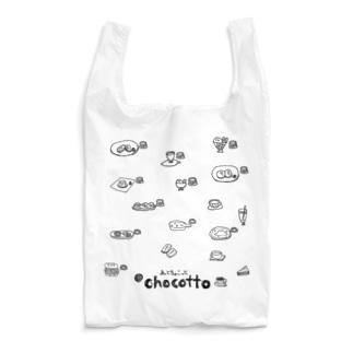 あっとちょこっとのあっとちょこっとメニュー Reusable Bag