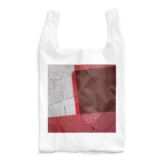 Mixed Message - 9 Reusable Bag