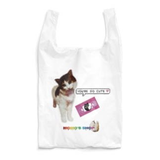 You're so cute💓 Reusable Bag