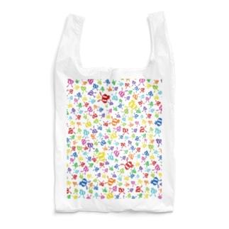 ちらかったありんこ Reusable Bag