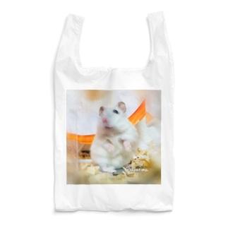 ジャンガリアンの「ちまくん」 Reusable Bag