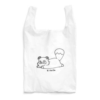 kinuta! Reusable Bag