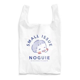 NOGUIE blue Reusable Bag