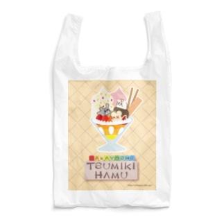 仲良しつみきハムパフェうまうま Reusable Bag