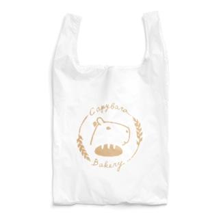 カピバラベーカリーロゴ Reusable Bag