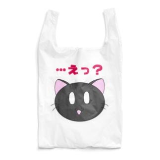 「…えっ?」な青さん Reusable Bag