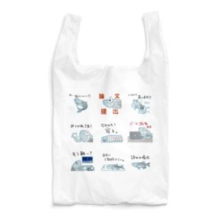ゼブラフィッシュいっぱいver Reusable Bag