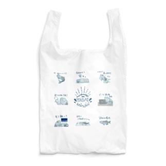 論文がやばいゼブラフィッシュ Reusable Bag