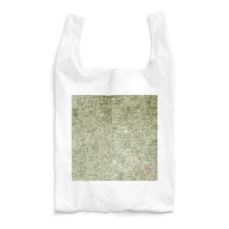 動詞 Reusable Bag
