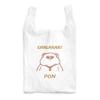 しがらきポン Reusable Bag