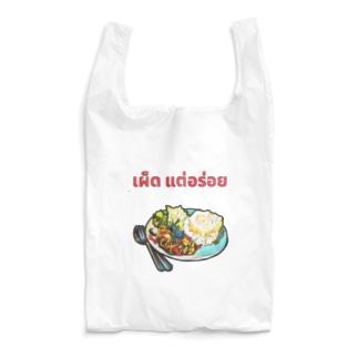 ヨンさんのガパオ飯 Reusable Bag