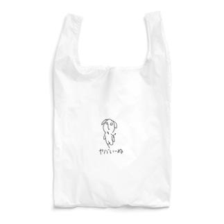 ヤバいーぬ Reusable Bag