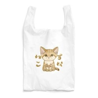 スナネコ Reusable Bag