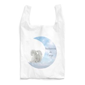 baillement de l'ange Reusable Bag
