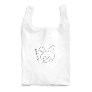 みみのこぎり Reusable Bag