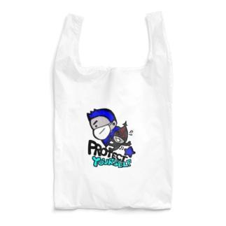 Protect Yourself (ブルー) Reusable Bag