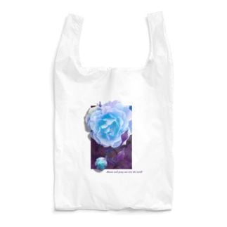 咲き誇れ(ブルー) Reusable Bag