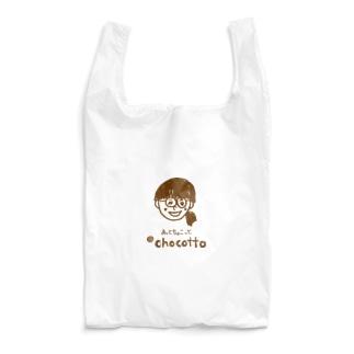 あっとちょこっとのヨシノ Reusable Bag