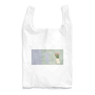 tulip3 Reusable Bag