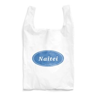 内定 Reusable Bag