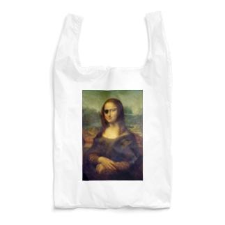 モナリザ 多分壮絶な過去 Reusable Bag