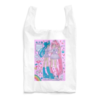あなただけの処方箋 Reusable Bag