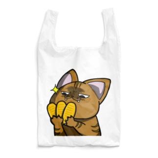 思う屋の価値の分かる猫 Reusable Bag