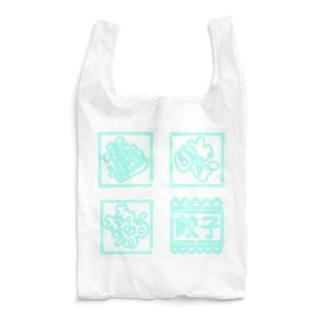 ネオンブルー中華まとめ Reusable Bag