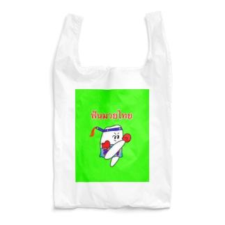 歯のムエタイスマホケース Reusable Bag